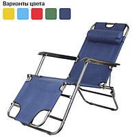 Садовое кресло шезлонг с подголовником Bonro 178см Темно-синий