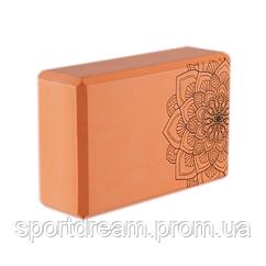 Блок для йоги SD-1601
