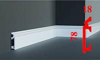 Объёмный напольный плинтус из дюрополимера 78 мм, 2,0м, фото 1