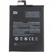 Аккумулятор Xiaomi BM50 для Xiaomi Mi Max 2 2810mAh