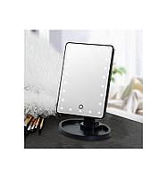 Настольное зеркало с подсветкой 16 Led Mirror Черное