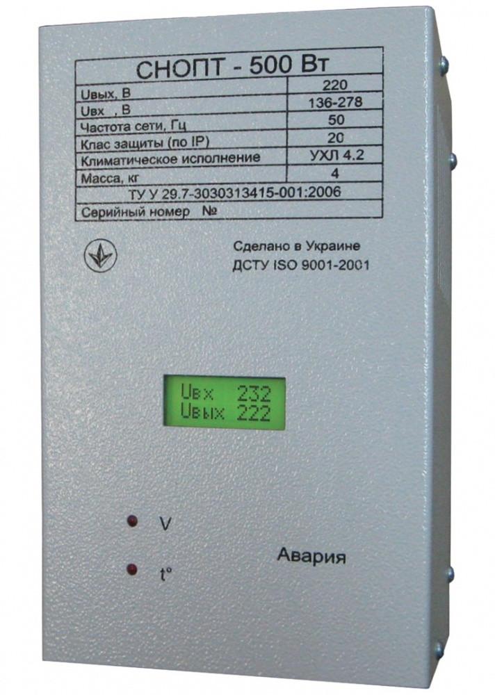 Однофазный стабилизатор напряжения AWATTOM СНОПТ 500 (0,5 кВт)