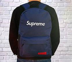 Городской Рюкзак, портфель с накаткой Supreme, Суприм. Синий / sp3, фото 2