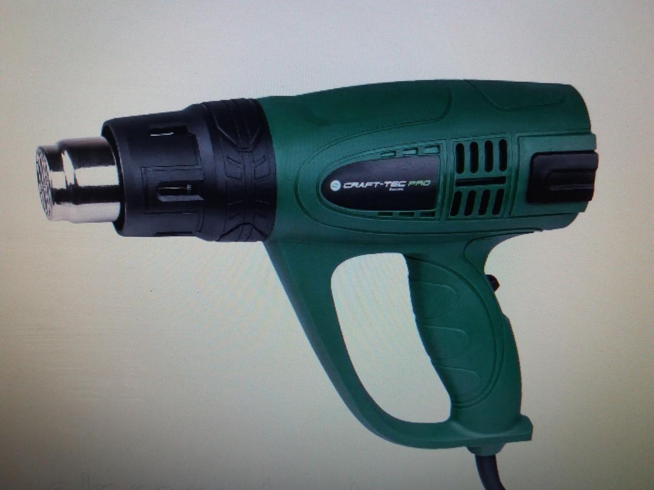 Фен промышленный Craft-Tec PLD-2300А(3-х скоростной)