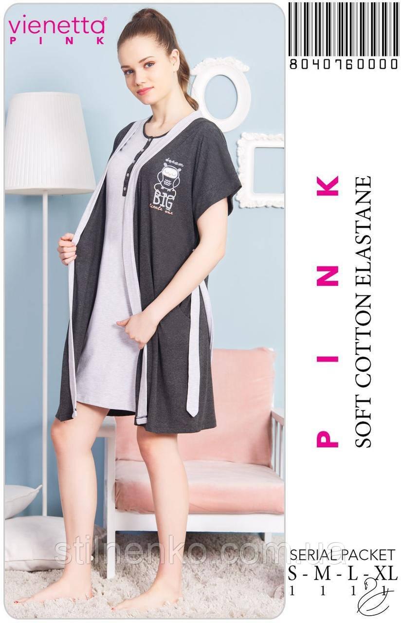 Комплект из ночной сорочки и халата