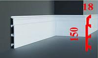 Напольный высокий объёмный плинтус под покраску из дюрополимера 150 мм, 2,0м, фото 1