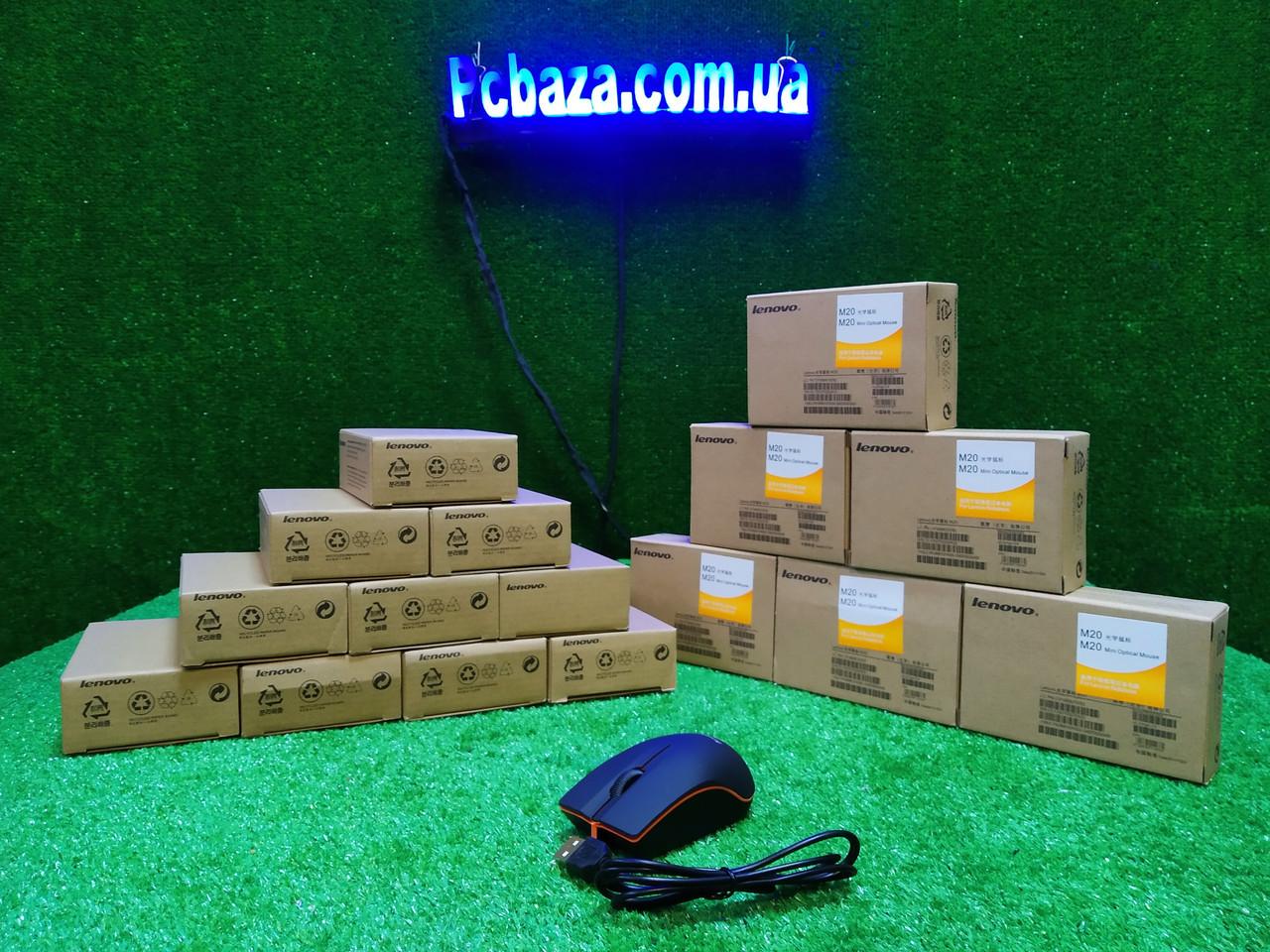 Новая! USB компьютерная мышь Lenovo Есть ОПТ