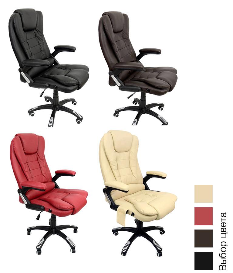 Крісло комп'ютерне офісне Bonro O-8025 (офісне комп'ютерній ютерне крісло)