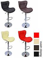 Барный стул хокер Bonro 509 регулируемый (барний стілець Бонро з регулюванням висоти)