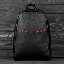 Стильний повсякденний рюкзак міський Puma Ferrari, пума. Чорний, фото 2