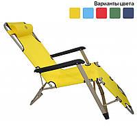 Садовое кресло шезлонг с подголовником Bonro 180 см, фото 1