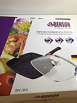 Сковорода-гриль с крышкой BN-314, фото 3