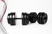 Гантели разборные 2х25 кг CHALLENGER-SPORT