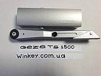 Доводчик дверной GEZE TS 1500 c фиксацией серый оригинал Германия, фото 1