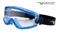Очки защитные UNIVET 619 с непрямой вентиляцией
