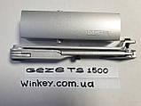 Доводчик дверной GEZE TS 1500 c фиксацией серый оригинал Германия, фото 3