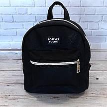 Маленький жіночий рюкзак Forever Young. Чорний, фото 2