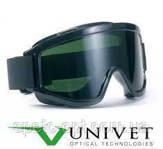 Окуляри захисні Univet 601.02 для газового різання і зварювання (оригінал).