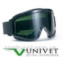 Защитные очки Univet 601.02 для газовой резки и сварки (оригинал).