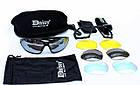 Спортивные / вело очки всесезонные со сменными линзами / защитой глаз от холодного воздуха / пыли DAISY C4, фото 3