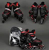 Роликовые коньки (ролики для катания) 5700 S Best Rollers красный