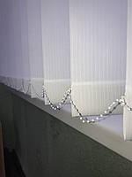 Нижняя цепочка для соединения ламелей, для вертикальных жалюзей, шириной 127 мм.