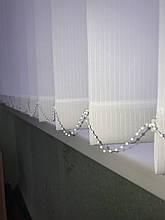 Нижняя цепь вертикальных жалюзи 127 мм