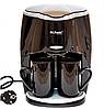 Кофеварка Livstar LSU 1190 650W + 2 чашки 220V   кофемашина с двумя чашками