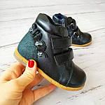 Ботинки для девочек Сказка, синие, ортопедические 18р. по стельке 11,0 см