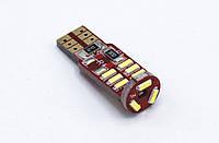 Габарит LED T10 #88 (красн плата) - 15LED - 3SIDE - CANBUS - / цвет Белый