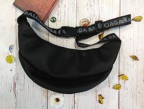 Стильная женская поясная сумочка, бананка Balenciaga, баленсиага. Черная. Турция., фото 3