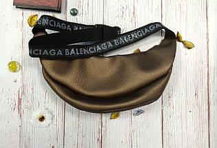 Стильная женская поясная сумочка, бананка Balenciaga, баленсиага. Бронза. Турция., фото 3