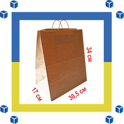 Крафт  пакет c широким дном 305х170х340мм, фото 2
