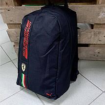 Спортивный, городской рюкзак Puma Scuderia Ferrari, пума. Феррари. Черный, фото 3