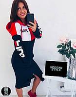 Женское спортивное платье-кофта, прогулочное спортивное платье