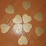 Набор из 10 деревянных сердечек для декора (золото), фото 3