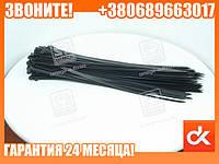 Хомут пластиковый 9х430мм. черный 100шт./уп.