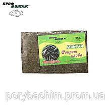 Макуха в квадратах Пылящая (оригинал), 350г