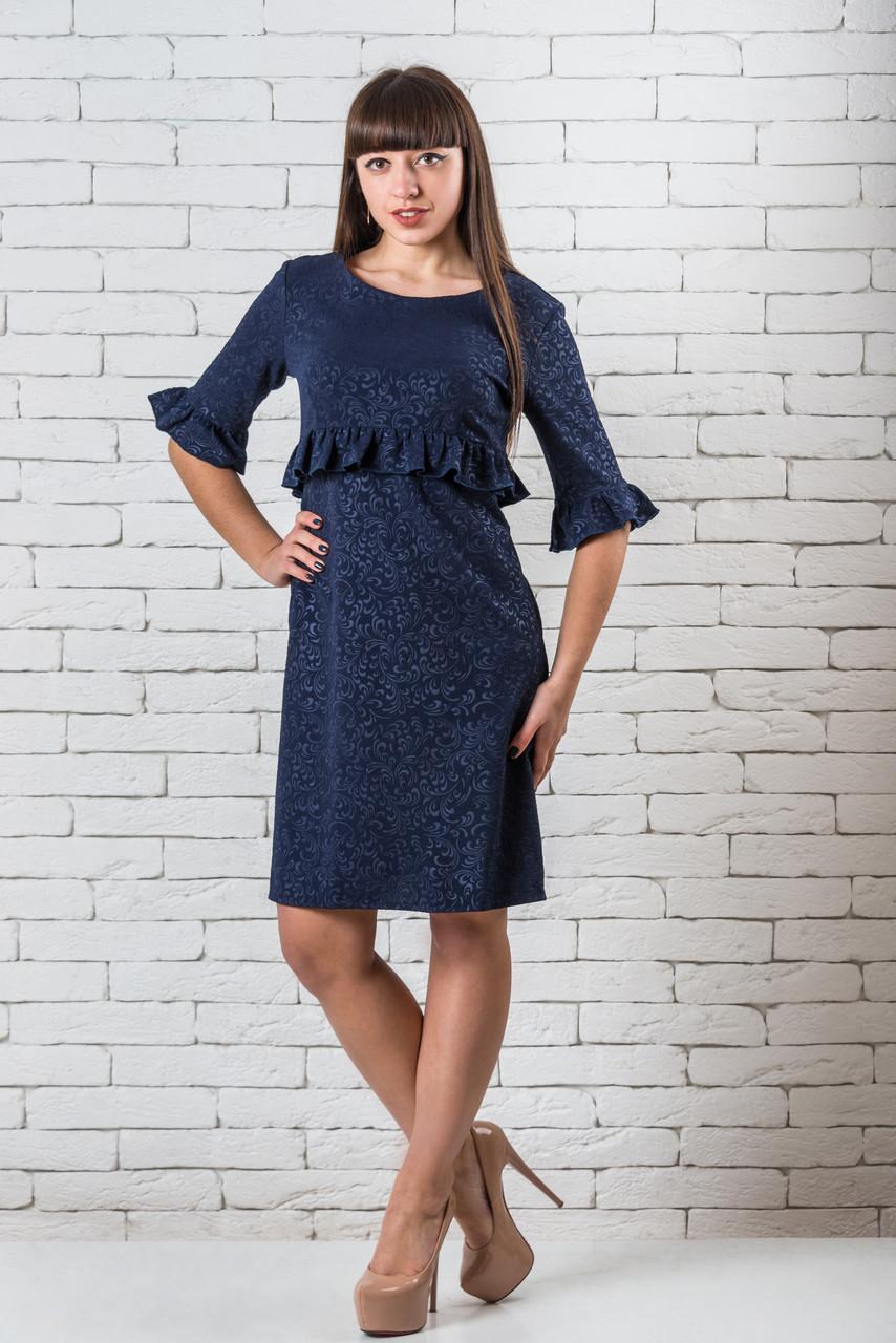 Шикарное платье  женское  42-48 темно-синий