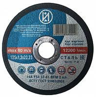 Круг отрезной по металлу Иршава 125х1,2х22,2