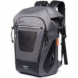 """Рюкзак роллтоп (Roll Top) Tangcool TC732 с отделением для ноутбука до 15,6"""", влагозащищенный, до 50л"""