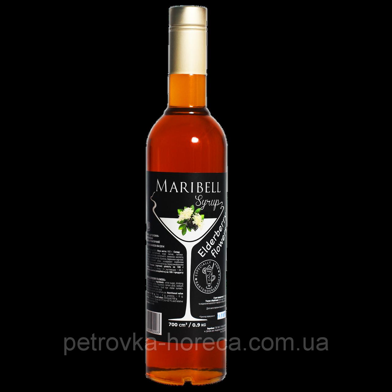 """Сироп коктейльный Maribell """"Цвет бузины"""" 700мл"""