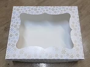 Коробка упаковочная для пряников 200*150*30 (принт ЗИМА) ) К11