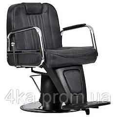 Чоловіче перукарське крісло WASZYNGTON LUX