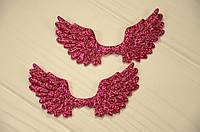 Крылья малиновые для заколок и обручей 7*4,3 см.