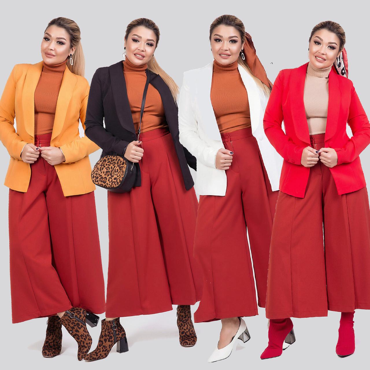 Женский модный костюм двойка (пиджак и кюлоты) /разные цвета, 42-62, ST-56980/