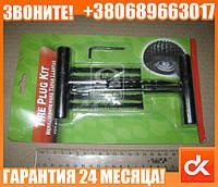 Набор для ремонта бескамерных шин (жгут 5шт, шило, рашпиль,ключ)