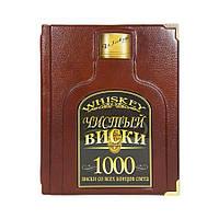 Книга кожаная Чистый виски, фото 1