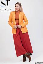 Женский модный костюм двойка (пиджак и кюлоты) /разные цвета, 42-62, ST-56980/, фото 2