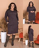 Платье женское  в расцветках 38941, фото 1